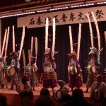 石巻地区青年文化祭2014